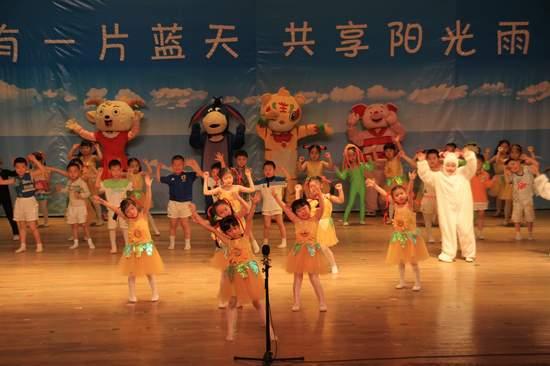 欢乐童年——2010年少年宫幼儿园庆祝六一儿童节大型歌舞演出纪实