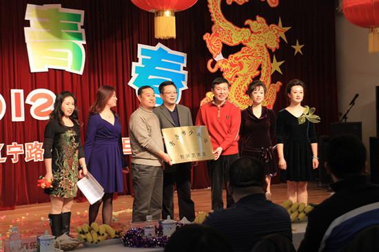 青岛市少年宫教师艺术团成立